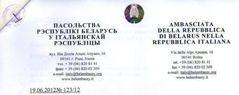 Ambasciata Bielorussa